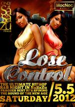 Thumb 05 05 lose controll