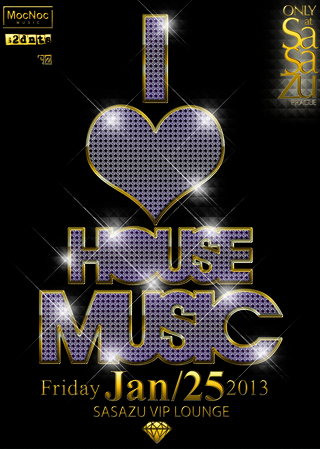 Small 01 25 i love house music