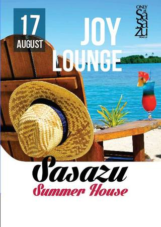 Small lounge joy 17
